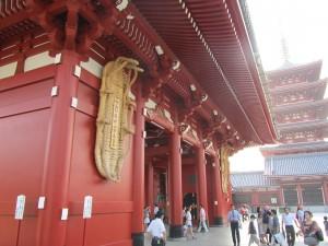 Asakusa Gate