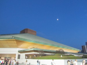 Kokugikan, the Sumo Stadium at night