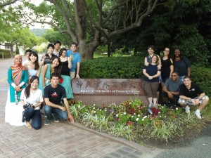 Augie students and students from Kobe City University