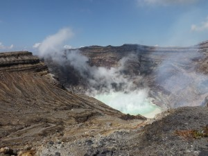 Crater at Mt. Aso