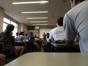 Tom Dillon's lecture