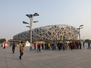 Bird's Nest, Olympic stadium